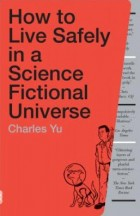 Review: How to Live Safely in a Science Fictional Universe (1/2)