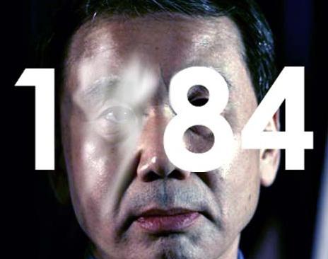 1Q84 Murakami (The Man)