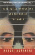Hard Boiled Wonderland and the End of the World